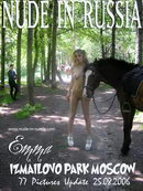 Emma in Izmailovo Park Moscow gallery from NUDE-IN-RUSSIA