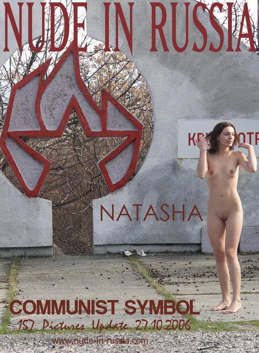 Natasha - `Communist Symbol` - for NUDE-IN-RUSSIA