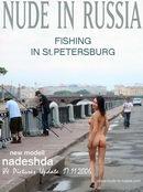 Fishing in St.Petersburg