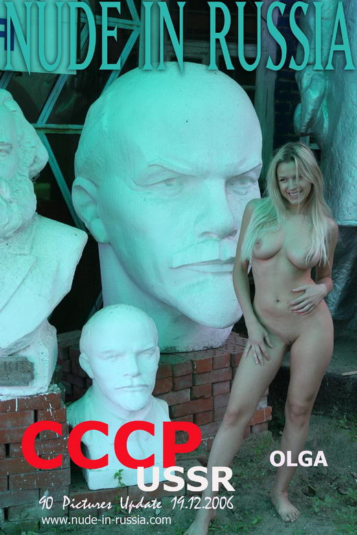 Olga - `CCCP` - for NUDE-IN-RUSSIA