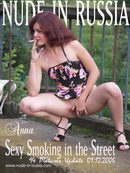 Sexy smoking in the Street