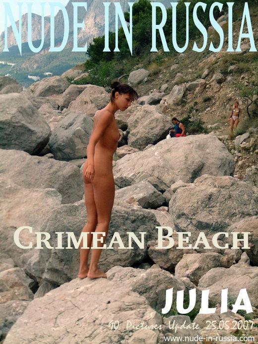 Julia - `Crimean Beach` - for NUDE-IN-RUSSIA