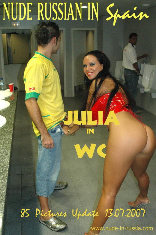 Julia - `In WC` - for NUDE-IN-RUSSIA