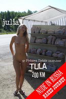 Julia - Naked Journey - Part II - Tula