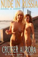 Maria & Anna - Cruiser Aurora