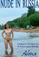 The Beach in the Dubna City