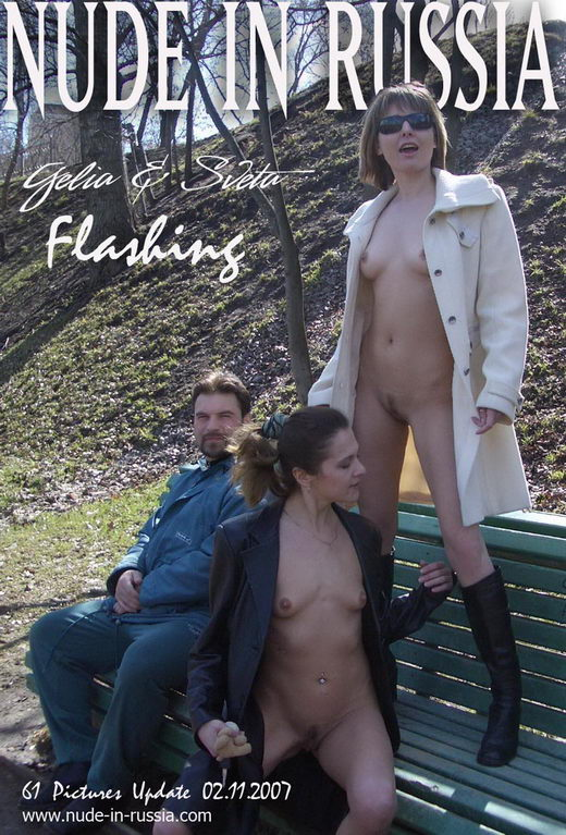 Gelia & Sveta - `Flashing` - for NUDE-IN-RUSSIA