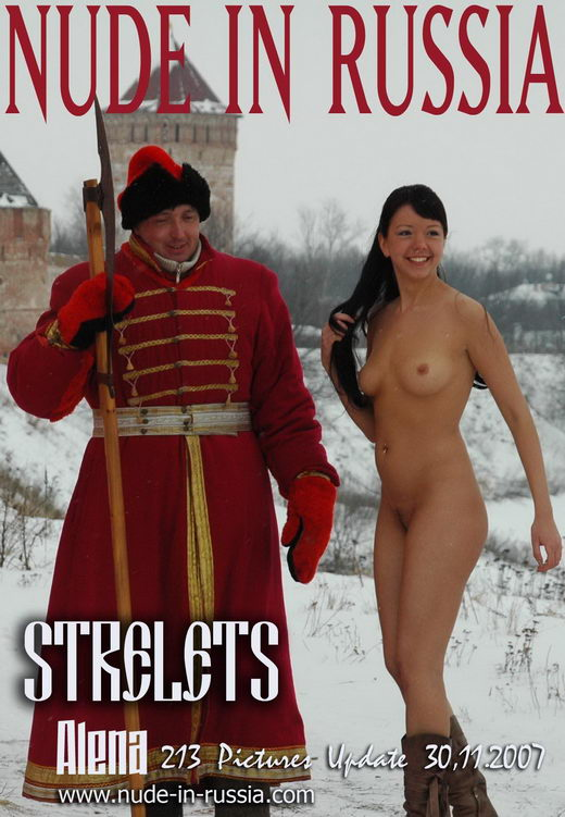 Alena - `Strelets` - for NUDE-IN-RUSSIA