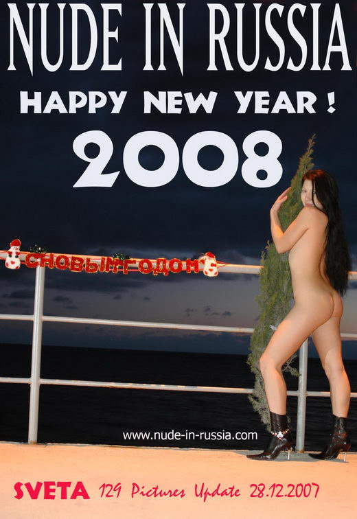 Sveta - `Happy New Year` - for NUDE-IN-RUSSIA