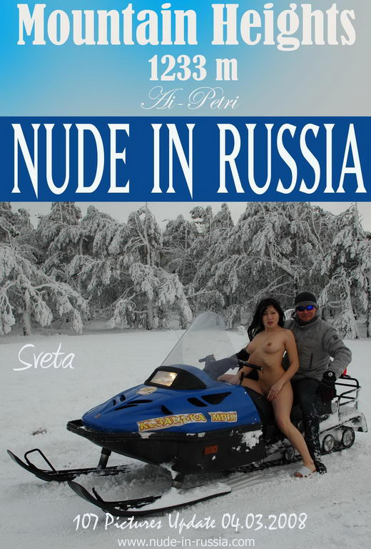 Sveta - `Mountain Heights` - for NUDE-IN-RUSSIA