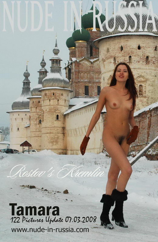 Tamara - `Rostov's Kremlin` - for NUDE-IN-RUSSIA