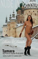 Tamara in Rostov's Kremlin gallery from NUDE-IN-RUSSIA