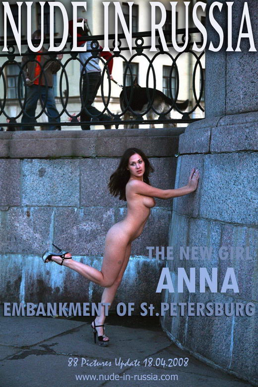 Anna - `Embankment of St.Petersburg` - for NUDE-IN-RUSSIA