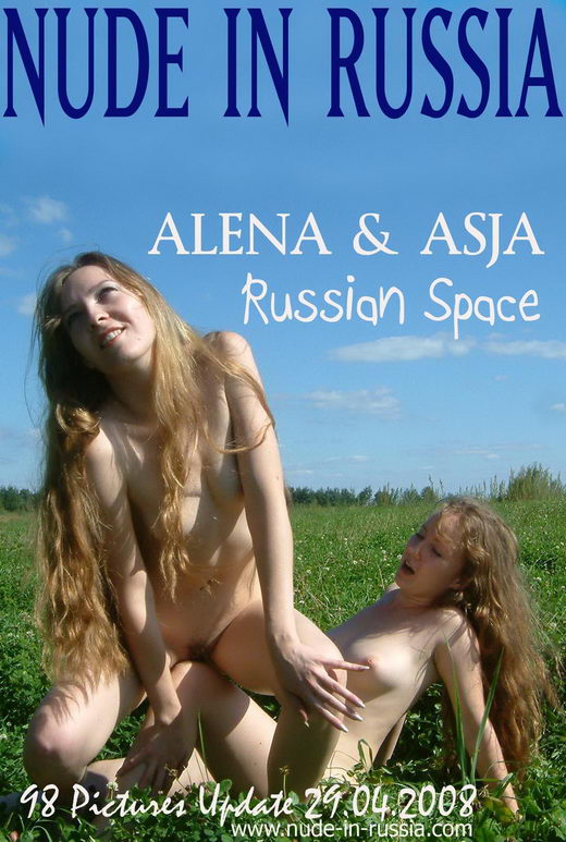 Alena & Asja - `Russian Space` - for NUDE-IN-RUSSIA