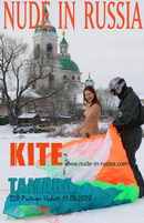 Tamara in kite gallery from NUDE-IN-RUSSIA