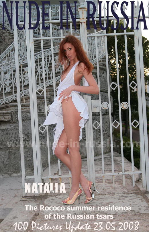 Natalia - `Summer Residence` - for NUDE-IN-RUSSIA