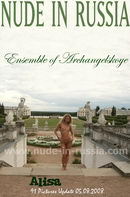 Alisa in Ensemble of Archangelskoye gallery from NUDE-IN-RUSSIA