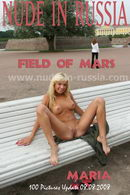 Maria in Field of Mars gallery from NUDE-IN-RUSSIA
