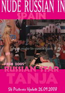 Tanja in Russian Star gallery from NUDE-IN-RUSSIA