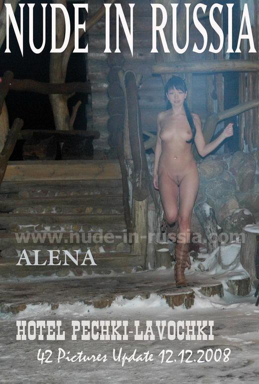 Alena - `Hotel Pechki-Lavochki` - for NUDE-IN-RUSSIA
