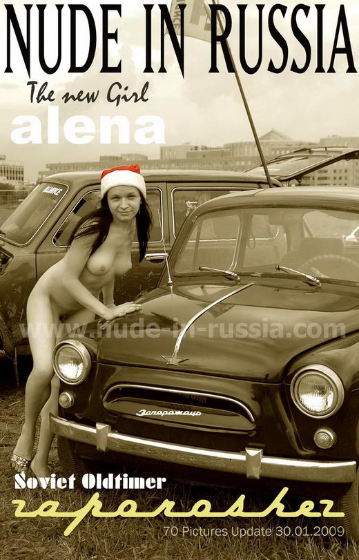 Alena - `Soviet Oldtimer` - for NUDE-IN-RUSSIA