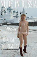 Natasha in Nikitsky Monestary gallery from NUDE-IN-RUSSIA