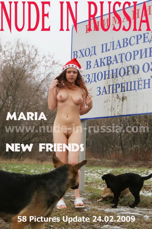 Maria - `New Friends` - for NUDE-IN-RUSSIA