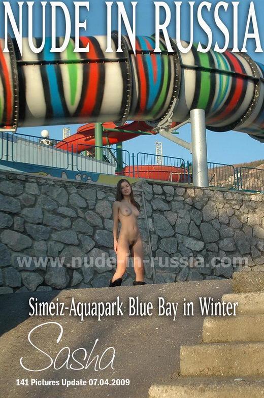 Sasha - `Simeiz-Aquapark` - for NUDE-IN-RUSSIA