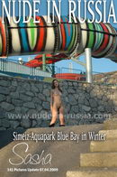 Simeiz-Aquapark