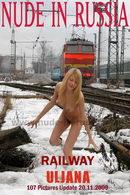 Uljana - Railway