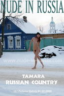 Tamara in Russian Country gallery from NUDE-IN-RUSSIA