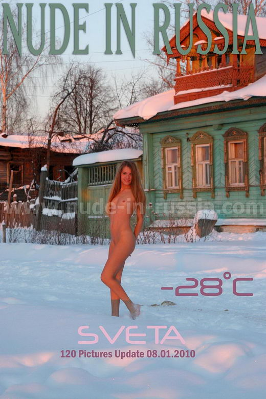 Sveta - `-28 C` - for NUDE-IN-RUSSIA