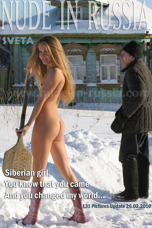 Sveta - for NUDE-IN-RUSSIA
