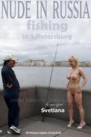 Fishing in St Petersburg