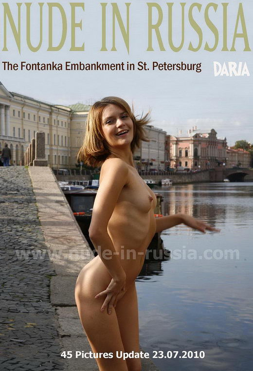 Daria - `St.Petersburg` - for NUDE-IN-RUSSIA
