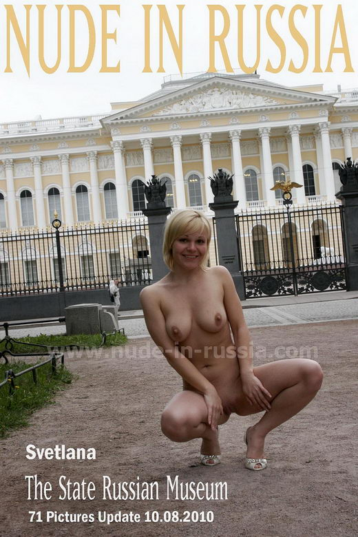 Svetlana - `The State Russian Museum` - for NUDE-IN-RUSSIA