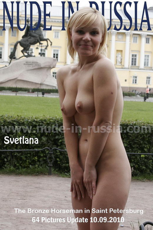Svetlana - `The Bronze Horseman` - for NUDE-IN-RUSSIA