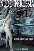 Russian Country Shop