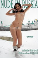 Toma in Rostov the Great