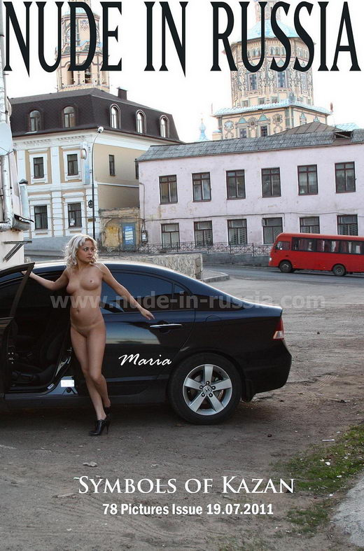 Maria - `Symbols of Kazan` - for NUDE-IN-RUSSIA