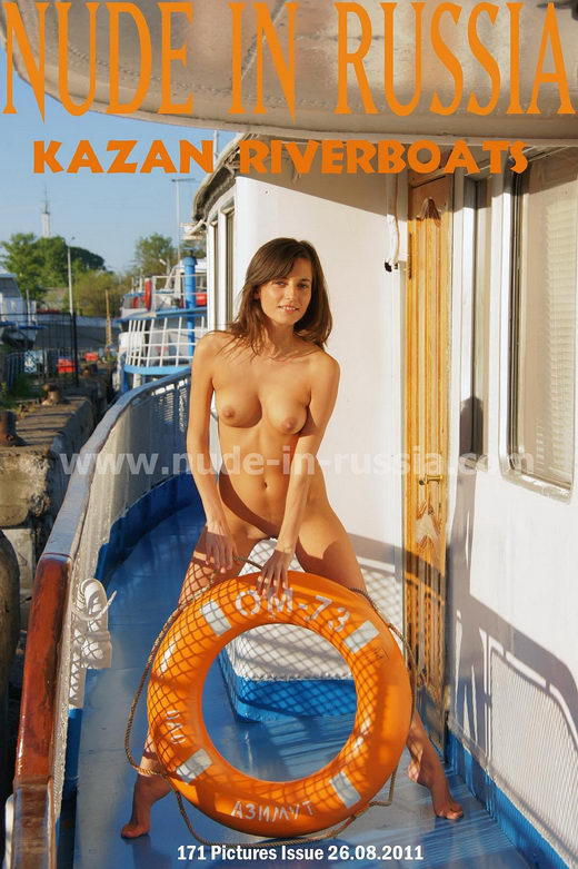 Irina - `Kazan Riverboat` - for NUDE-IN-RUSSIA