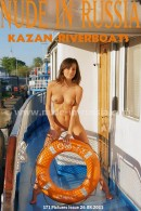 Irina - Kazan Riverboat