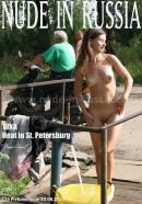 Heat in St Petersburg