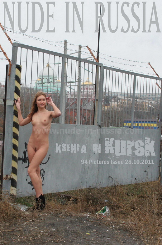 Ksenia - `Kursk` - for NUDE-IN-RUSSIA