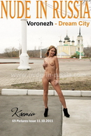 Voronezh Dream City