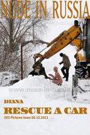 Rescue a Car
