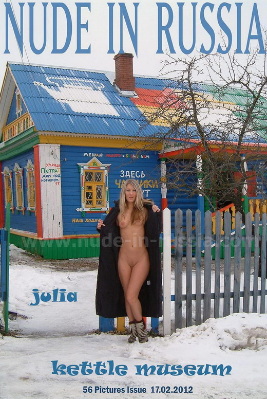 Julia - `Kettle Museum` - for NUDE-IN-RUSSIA