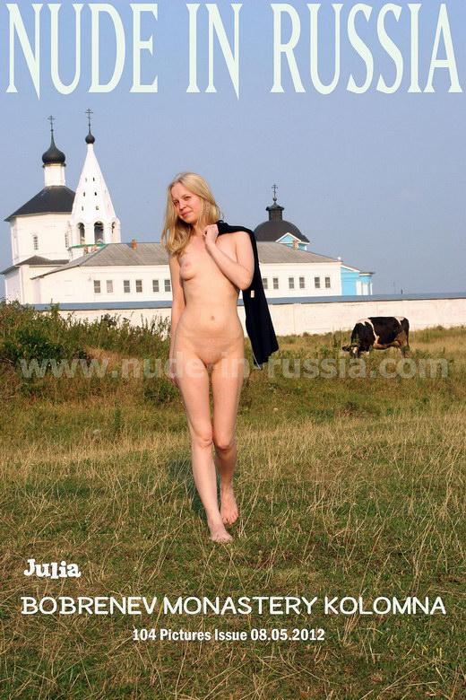 Julia - `Bobrenev Monastery Kolomna` - for NUDE-IN-RUSSIA