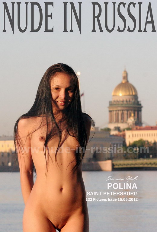 Polina - `St Petersburg` - for NUDE-IN-RUSSIA