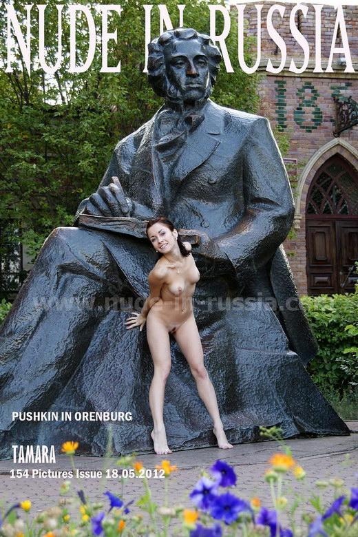 Tamara - `Pushkin in Orenburg` - for NUDE-IN-RUSSIA